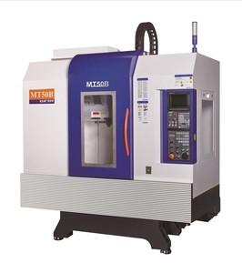 Сверлильно-фрезерный обрабатывающий центр MT50B/BL